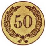 Вкладыш Юбилей 50 лет A140