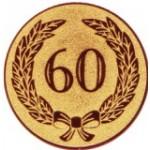Вкладыш Юбилей 60 лет A141