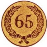 Вкладыш Юбилей 65 лет A142