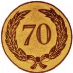 Вкладыш Юбилей 70 лет A143