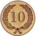 Вкладыш Юбилей 10 лет A157