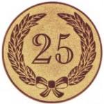 Вкладыш Юбилей 25 лет A158