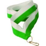 Лента для медали бело-зеленая 11 мм