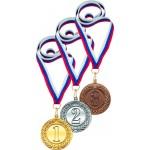 Комплект медалей 3509 (40)