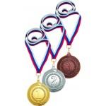 Комплект медалей 3531 (50)