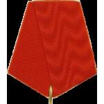 Колодка Красная RD