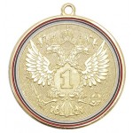 Медаль MD Rus 532 (50)