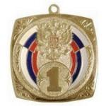 Медаль MD Rus 536 (50)